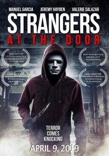 Незнакомцы на пороге