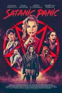 Сатанинская паника