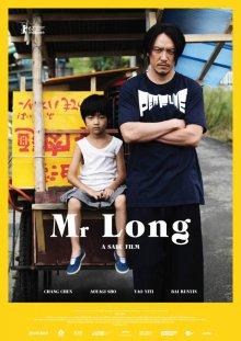 Мистер Лонг