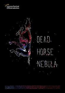 Мертвая лошадь Небула