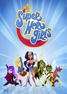 DC девчонки-супергерои / DC: Супердевочки онлайн бесплатно