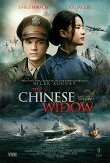 Китайская вдова смотреть онлайн бесплатно HD качество