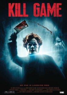 Убийственная игра смотреть онлайн бесплатно HD качество