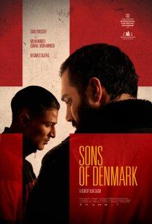 Сыны Дании