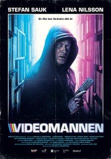 Видеоман