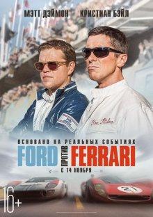 Ford против Ferrari смотреть онлайн бесплатно HD качество