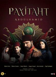 Права на престол Абдулхамид онлайн бесплатно