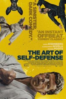 Искусство самообороны смотреть онлайн бесплатно HD качество