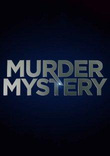 Загадочное убийство