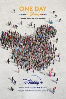 Один день в Disney онлайн бесплатно