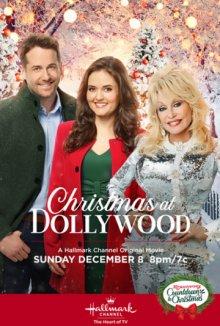 Рождество в Долливуде