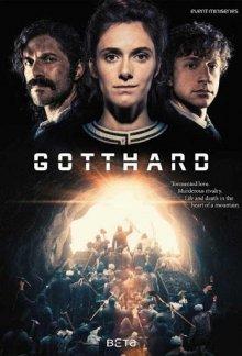 Готард / Готхард онлайн бесплатно