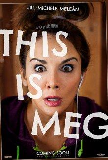 Это Мег
