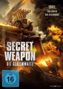 """Секретное оружие / Приказ """"Уничтожить"""" смотреть онлайн бесплатно HD качество"""