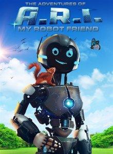 Приключения ИРИ, моего друга робота смотреть онлайн бесплатно HD качество