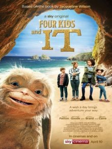 Четверо детей и чудище