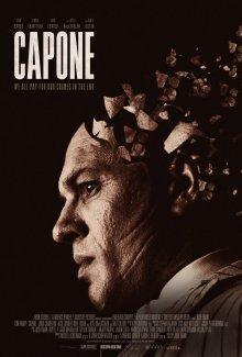 Лицо со шрамом / Капоне