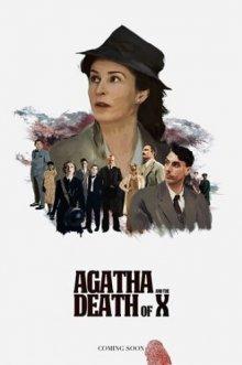 Агата и полуночные убийства