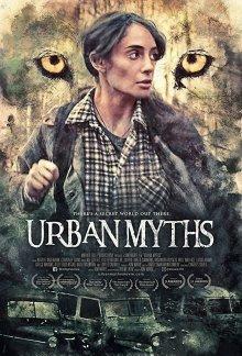 Городские мифы / Городские легенды смотреть онлайн бесплатно HD качество
