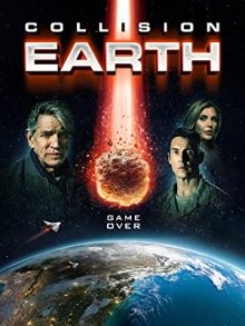 Столкновение с Землей