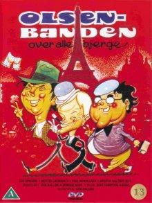 Банда Ольсена далеко / Банда Ольсена: парижский план