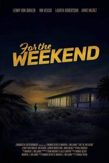 На выходные