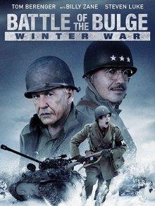 Битва в Арденнах 2: Зимняя война