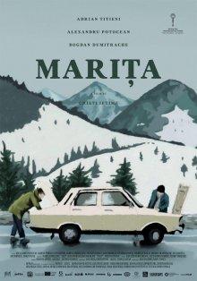 Марита