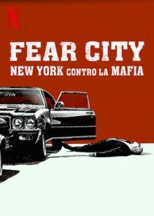 Город страха: Нью-Йорк против мафии
