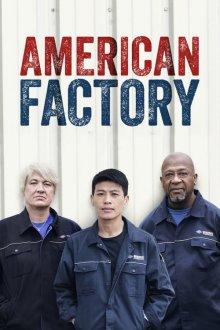 Американская фабрика смотреть онлайн бесплатно HD качество
