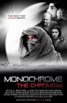 Монохром: Хромизм