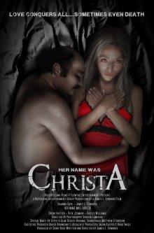 Ее звали Криста