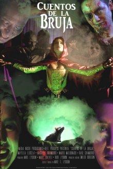 Ведьмины сказки