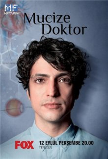 Чудесныйдоктор/Чудо-врач