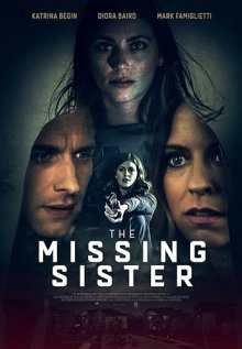 Пропавшая сестра