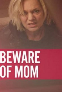 Осторожно, мать