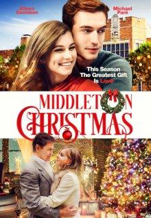Рождество в Миддлтоне