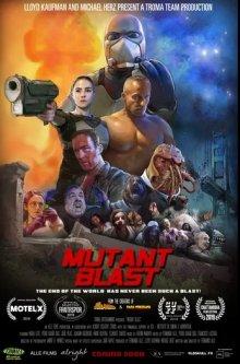 Прорыв мутантов / Мутантский взрыв