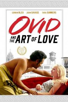 Овидий и искусство любви