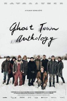 Антология города-призрака