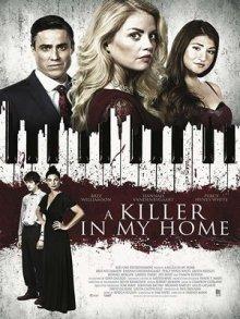 Убийца в доме