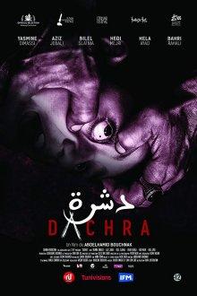 Дашра