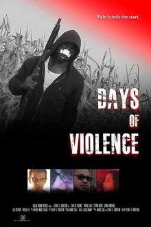 Дни насилия