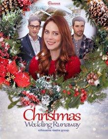 Паника на Рождество / Рождественский побег со свадьбы