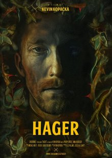 Хэйгер / ХАГЕР
