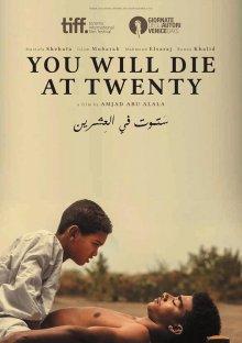 Ты умрешь в 20