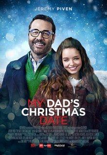 Рождественское свидание для папы / Рождественское свидание моего отца
