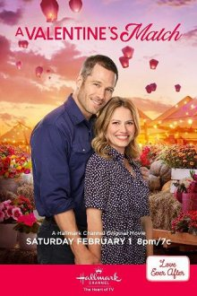Пара на День святого Валентина