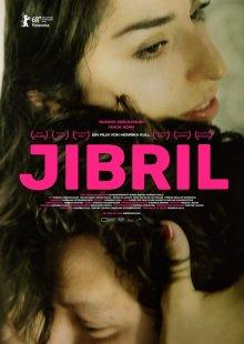 Джибрил смотреть онлайн бесплатно HD качество