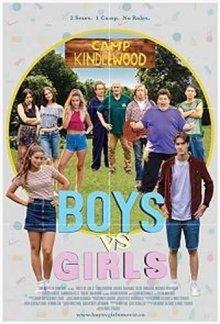 Мальчики против девочек